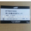 AZBIL山武温度传感器hty7806t4p00