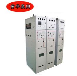 环网柜 XGN15-12 负荷开关柜 高压开关柜 中置柜