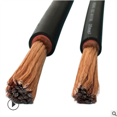 东大电焊机焊把线电焊线国标电缆线16/25/35/50/70平方纯铜电源线