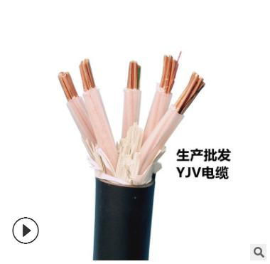 东大纯铜芯YJV电力电缆2/3/4/5芯10/16/25/35/50平方22带铠电缆线