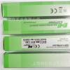 EE071-HTPBx/AO1不锈钢外壳数字式温湿度变送器