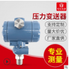 2088智能压力变送器 数显压力表空压机开关水气测试仪电子数字表