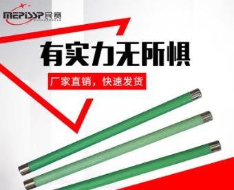 XRNP-35 XRNP1-40.5KV/0.5A-50KA电压互感器用熔断器1A 2A 3.15A