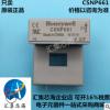 全新原装 CSNP661 CSNP661-002 电流传感器 现货 汇集芯海