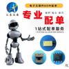 全新原装 传感器 MPX4250AP MPX4250 现货 产地货源