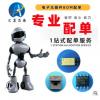 全新原装 BISS0001 SOP16 贴片 人体红外感应芯片 报警器专用芯片