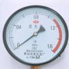 厂家直销Y-150数显压力表真空压力表不锈钢真空表长期供应