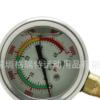 厂家直销40MPA高压有油抗震精密测压带1/8NPT牙M10*1不锈钢压力表