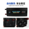 外贸跨境电商热销 12V5000W车载转换器家庭用电源转化神器逆变器