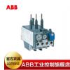 ABB电子过载继电器E16DU18.9A 空气式低压接触器 690V低压接触器