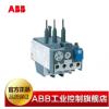 空气式低压接触器 ABB热过载继电器TA75DU-63M 690V低压接触器