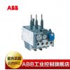 空气式低压接触器 ABB热过载继电器TA75DU-32M 690V低压接触器