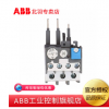 ABB热过载继电器TA25DU-8.5M 空气式低压接触器 690V低压接触器