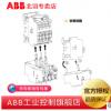 ABB热过载继电器TA25DU-1.4M 690V低压接触器 空气式低压接触器