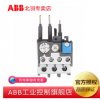 ABB热过载继电器TA25DU-11M 空气式低压接触器 690V低压接触器