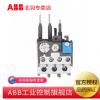 690V低压接触器 ABB热过载继电器TA25DU-0.25M 空气式低压接触器