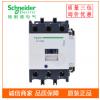 供应施耐德低压接触器 LC1D11500 LC1-D11500M5C 交流接触器