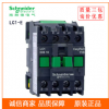 批发施耐德低压接触器 LC1E2510M5N LC1E2501 交流接触器