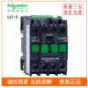 施耐德低压接触器 LC1E3810M5N LC1E3801 交流接触器