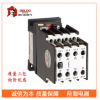 供应德力西交流接触器CJ20 10-40A 低压接触器
