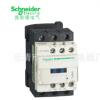 批发施耐德低压接触器 LC1-D50M7C LC1D50 交流接触器