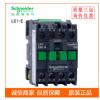 施耐德交流接触器 LC1E3210Q5N LC1E3201 低压接触器
