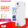 DZ47-63/1P 10A-63A C45 空气开关 家用开关 小型断路器