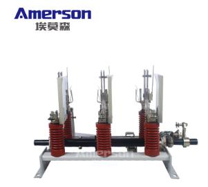 埃莫森FN7-12RD户内高压负荷开关10KV带熔断器组合带接地负荷开关