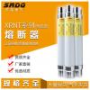 高压熔断器XRNT-10KV/5A40A熔芯高压负荷开关12KV高压限流熔断器