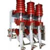 FN12-12RD/T125压气式负荷开关熔断器组合电器FKN12-12D负荷开关