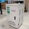 单相全自动交流稳压器TND-20KVA办公室空调用稳定输出220V电源