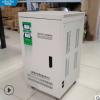 TND/SVC高精度全自动单相交流稳压电源20000VA/20KVA机床控制稳压