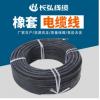厂家直销九辉电线电缆 加工定制硅橡胶橡套电缆 环保建筑电缆