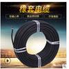 厂家直销九辉橡套电缆YC2*4平方 100米橡胶电缆电气设备专用电