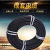 厂家直销九辉无氧铜橡套电缆 YC3*1.5+1硅橡胶电缆线无氧铜圆线