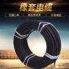 厂家直销九辉橡套电缆2 2.5平方电缆线 无氧铜多股软护套线批发
