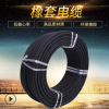 厂家直销橡套九辉2*1.5平方电缆线 低偏心率高纯度无氧铜电缆线