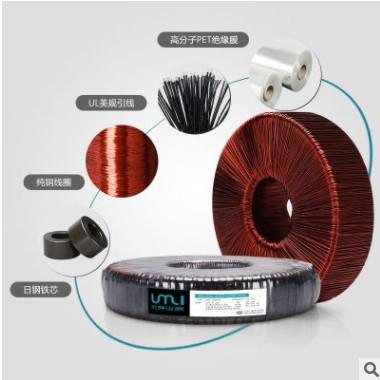 UMI安全稳定隔离变压器 220V医疗设备功放音响用 多功率环型电源