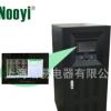 上海诺易15kva稳频稳压电源