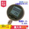 无锡赛恩诺测控高精度数显压力表电池供电低功耗气压水压压力表