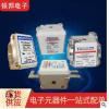 法国罗兰熔断器PC71GB69V200D1A C302682 PC71GB69V250D1AR302143