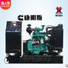 30kw康明斯柴油发电机组小型30千瓦电调四缸永磁柴油发电机组380V