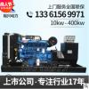 上柴发电机组 50kw柴油发电机组 施工发电机50千瓦无刷柴油发电机