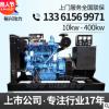 40kw千瓦小型柴油发电机组潍坊潍柴裕兴厂家直销备用全自动发电机