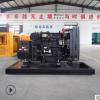 30kw发电机组 厂家直销 潍柴30kw柴油机 柴油发电机组