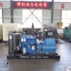 30千瓦柴油发电机 玉柴股份发电机组 开架式发电机组小功率