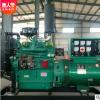 潍柴发电机组40千瓦发电机组小型发电机40kw柴油发电机组现货供应
