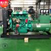 50千瓦柴油发电机组 备用380V 50KW柴油发电机组 常用50KW发电机