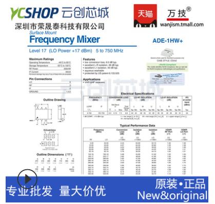 ADE-1HW+ ADE-1HW 射频/微波双平衡混频器 全新原装