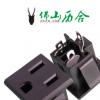 历合 AC电源 防水美规插座 带盖防水美式座 美标三极电源插座